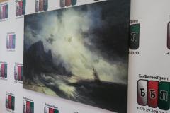 Репродукция на холсте Айвазовский 50 на 70 см