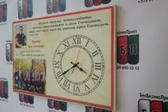 Часы с фото на холсте 60 на 40 см